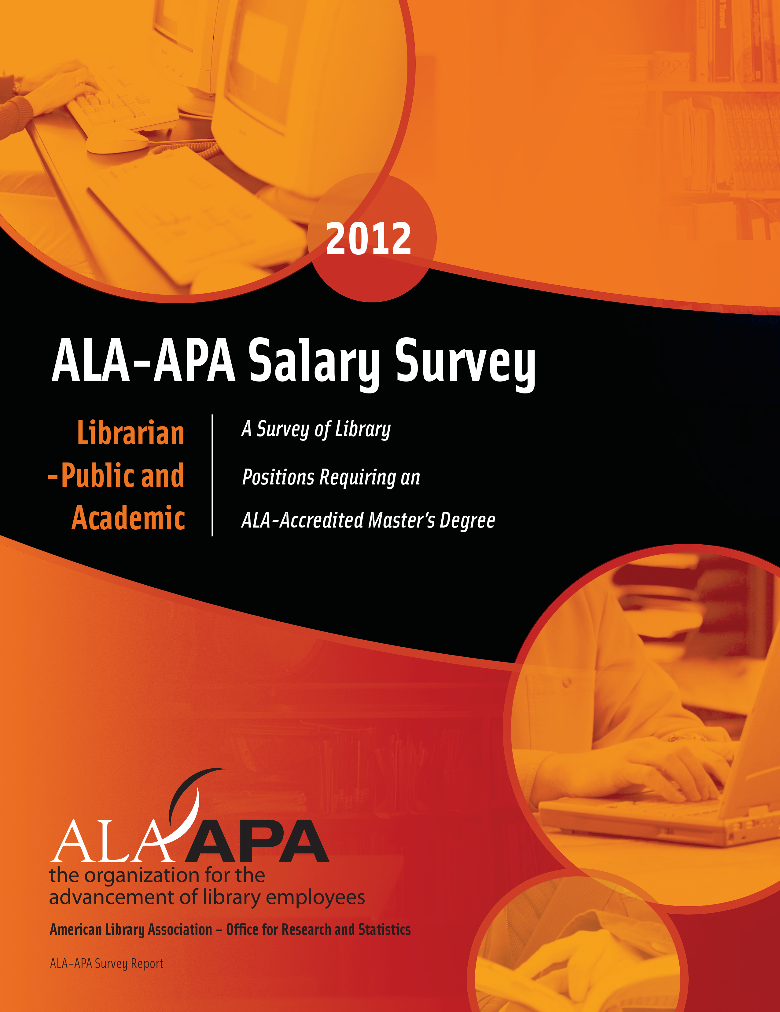 ala apa librarian and library worker salary surveys